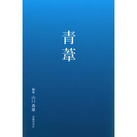 aoashi_01