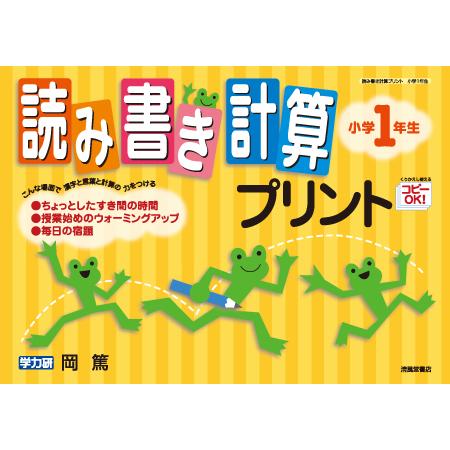 yomikaki01