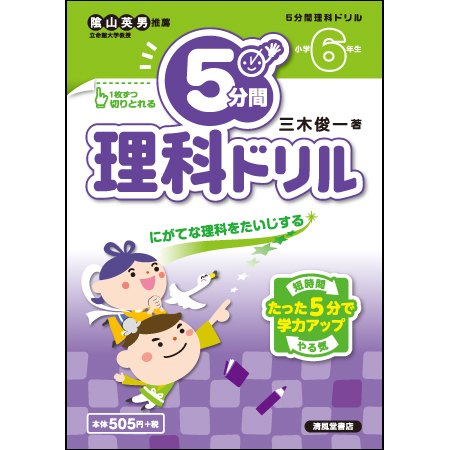 rika6 cover