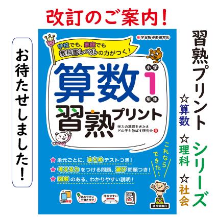sansu_b5(修正)2